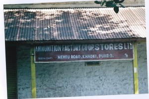 ammunition factory